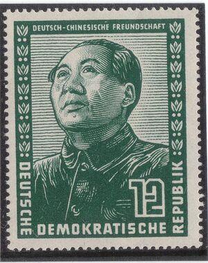 Mao Zedong 12 Pf DDR-Briefmarke-1551
