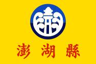 File:Cc-Penghu County flag svg.png