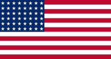 File:Merican Flag.jpg