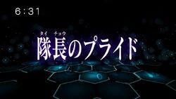 Episode 47 Title Card