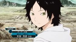 Amo Tsukihiko (Anime)