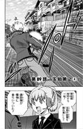 Chapter 089