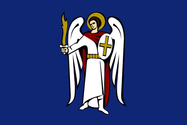 File:Flag of Kiev.png