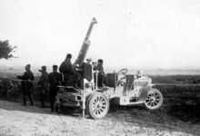 800px-French AA gun Model 1897 LOC npcc 19802