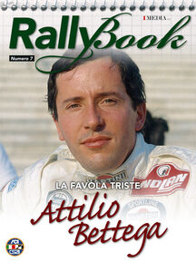RallyBook-7