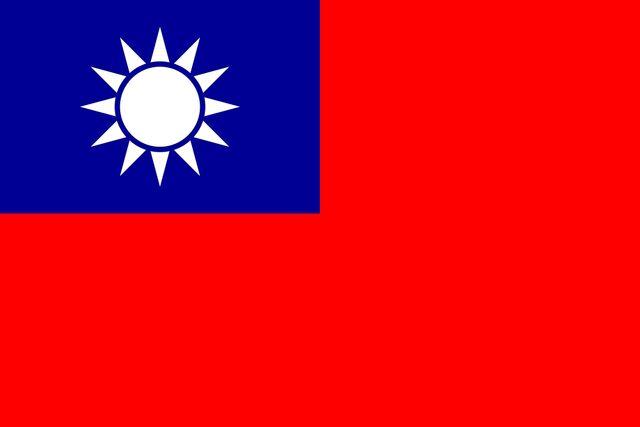 File:Taiwan.jpg