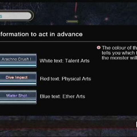 The game's explanation of Monado Shield
