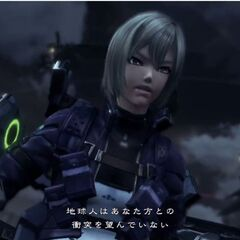 Irina in a Skell