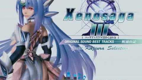Xenosaga 3 - Promised Pain