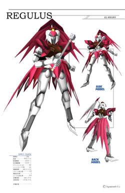 Xenogears-ElRegulus