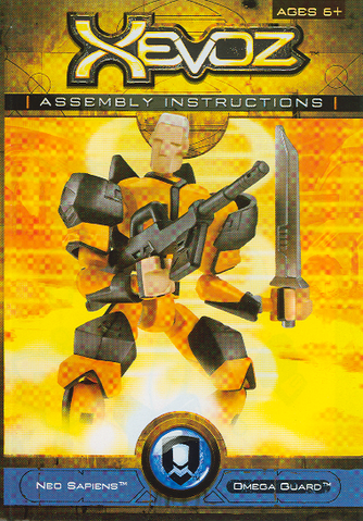 File:Omega Guard.png