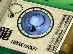 Lunar Locket Scroll.png