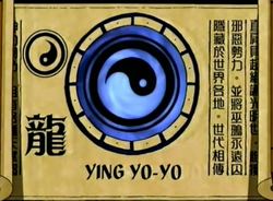 Ying Yo-Yo Scroll.png