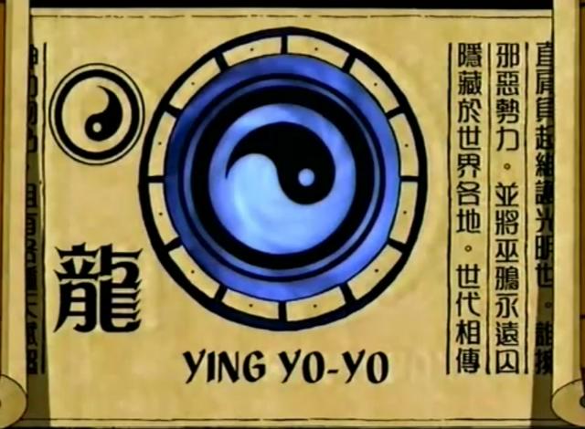 File:Ying Yo-Yo Scroll.png