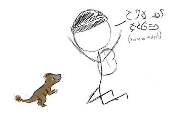 Molpy drawing by ChronosDragon
