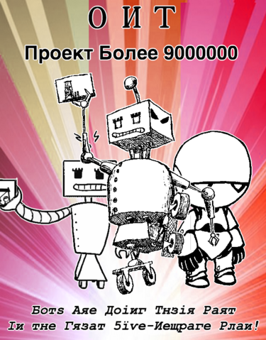 9000000-projekt
