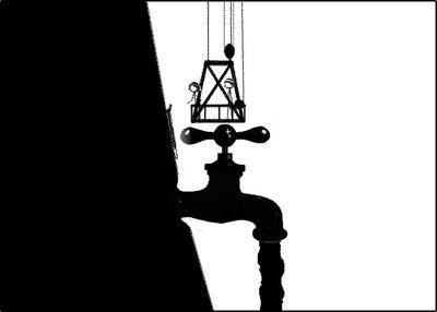 T-1 0229 faucet