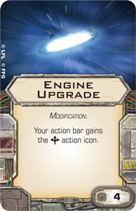 File:Engine Upgrade.png