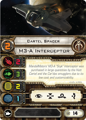 Cartel-spacer-1-