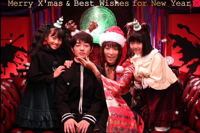 File:Merry Xmas.png