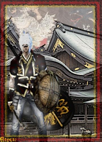 Shinto Aiden