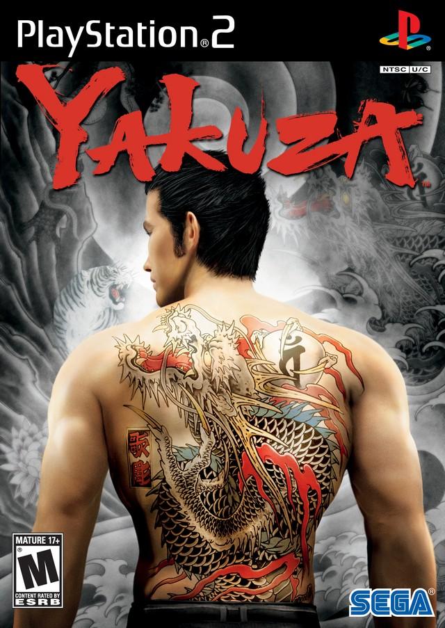 File:Yakuza-1-.jpg