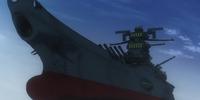 Yamato (2199)