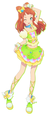File:Ako Star Coord.png