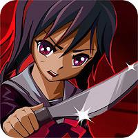 File:Akari Knife.jpg