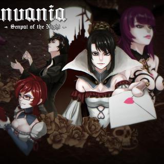 <i>Yanvania</i> 標題頁面 [02/02/2016]