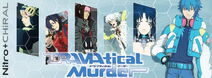 Cover dramatical murder by akatsukishin-d64ofbz