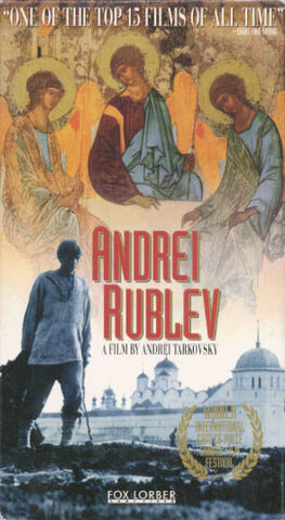File:Andrei Rublev.jpg