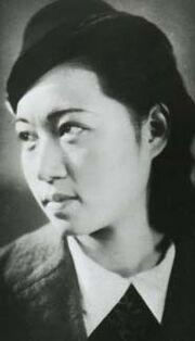 Han Eun-jin