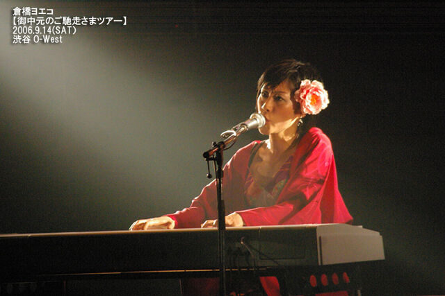 File:Kurahashiyoeko live top.jpg
