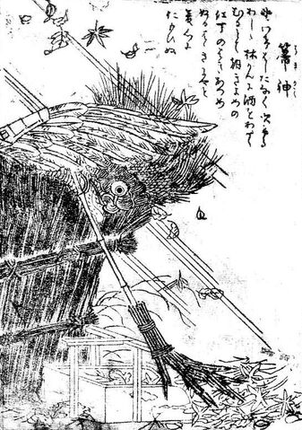 File:SekienHahakigami.jpg