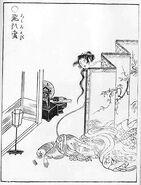 Rokurokubi-sekien