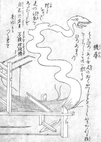 File:SekienHatahiro.jpg