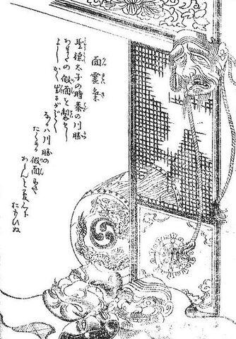 File:SekienMenreiki.jpg
