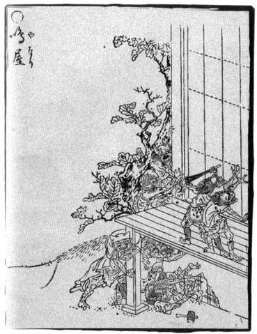 File:Yanari-sekien.jpg
