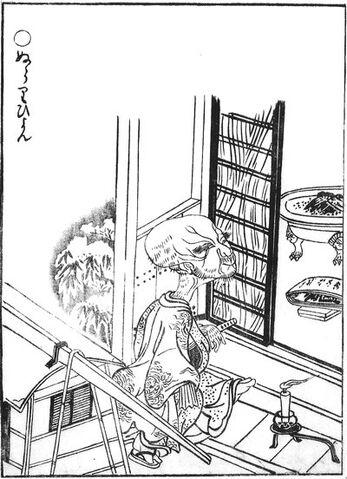 File:SekienNurarihyon.jpg