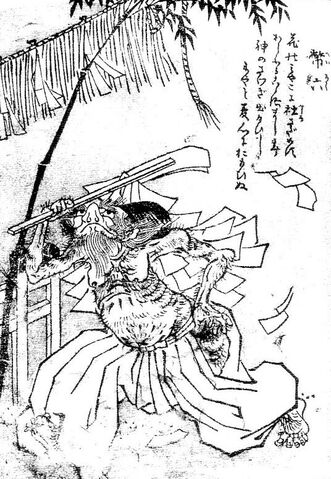 File:SekienHeiroku.jpg