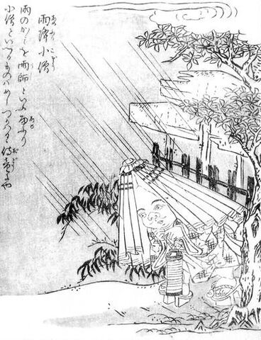File:SekienAmefurikozo.jpg
