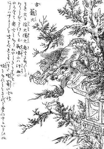 File:SekienKoroka.jpg
