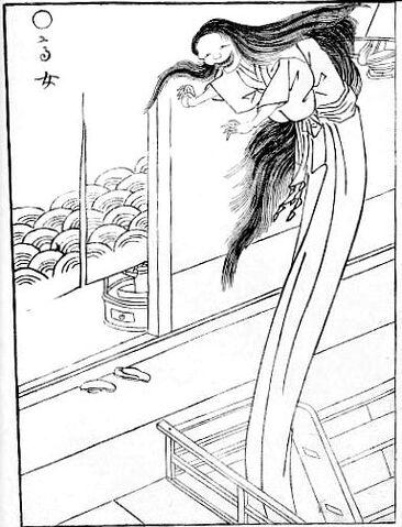 File:Takaonna-sekien.jpg