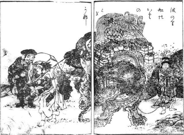 File:SekienTakarabune3.jpg