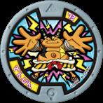Denjin medal