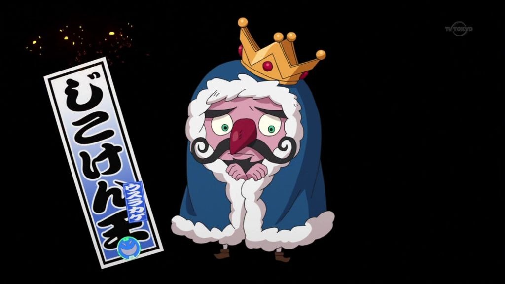 how to get snartle in yo kai watch