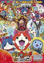 Yo-Kai Watch M02 Poster