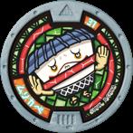 Murikabe medal