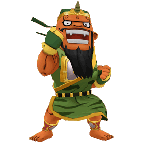 Captain Bully Kan U